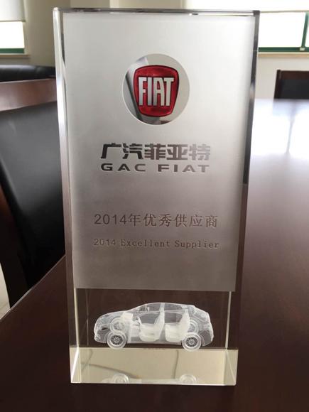 Haimen Ecofluide Filtration Equipment Co Ltd